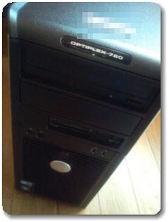 Windows7の中古パソコン