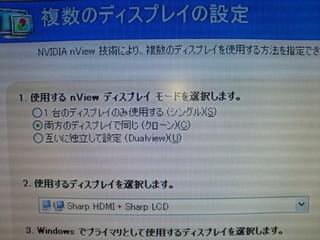 NVIDIAコントロールパネル