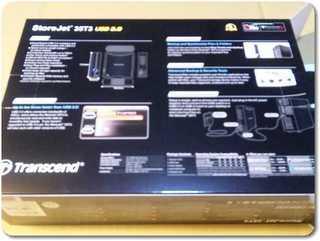 トランセンドHDDの2TBの箱の裏側