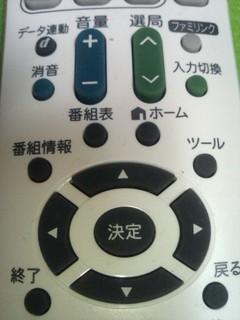 LC-24K7リモコンのホームボタンと番組表ボタン